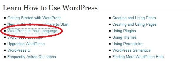 02 instalar idiomas en WordPress 4.0